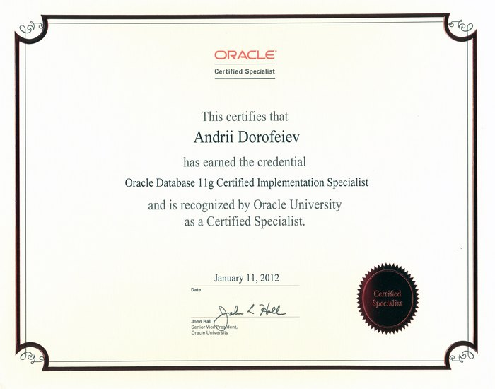 Дорофеев - Oracle University [Oracle 11g Implementation Specialist]